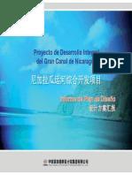 07.07.2014 - CRCC - Presentación del Gran Canal.pdf