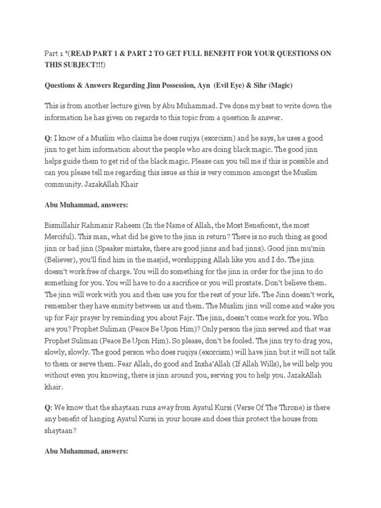 Ruqya | Jinn | Muhammad