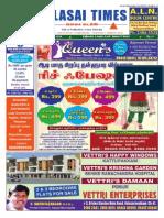Valasai Times 9 Aug 2014