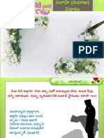 namaztelugu-140807095329-phpapp02