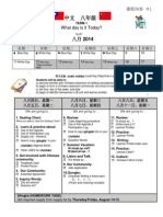 8th grade agenda - 2014-15 week 12