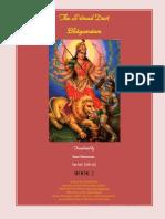 Devi Bhagavattam Book 2