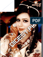 Digest 2014 khawateen pdf november