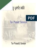 Tav Prasad Savaiye