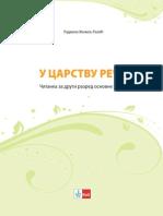 Srpski Jezik 2 Citanka