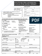 Application for Entry Permit Form