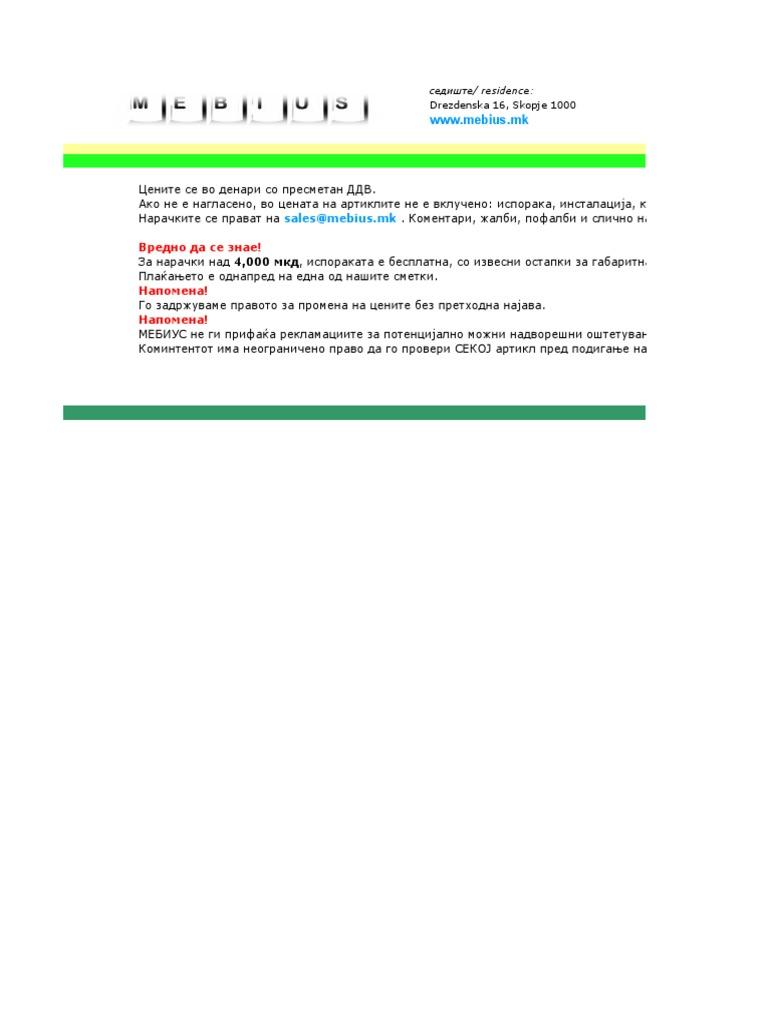 инструкция prestige 5090 dvr hd