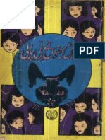 Bees Behnoon Nay Bili Pali-Zubaida Sultana-Feroz Sons