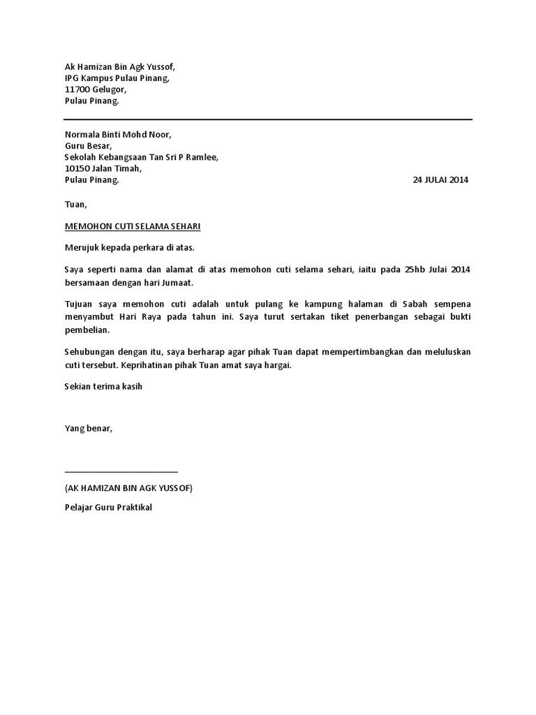 Surat Mohon Cuti