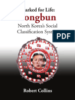 Marked for Life, Songbun, North Korea's Social Clasification System