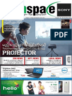 TechSpace [Vol-3, Issue-19] FB