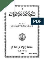 Moksha Sadhana Rahasyamu Swami Vidyaprakashnandagiri