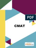 CMAT 2014 Entrance Exam Guide