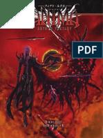 Anima Beyond Fantasy - Dominus Exxet [English Edition]