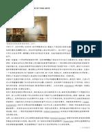 艺术论坛中文网 - 展评 - 亚细亚安那其连线
