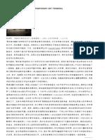 艺术论坛中文网 - 展评 - 新作展
