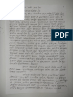 Article for Granthsamelan From Nandkumar Kamat
