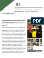 "Randian - ""Subtle Levels of Involvement"" the 8th Shenzhen Sculpture Biennale"