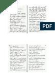 Abreviaturas Paleograficas Portuguesas.pdf