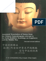 Annotated Translation of Sūtras From the Chinese Saṃyuktāgama Relevant to the Early Buddhist Teachings on Emptiness and the Middle Way