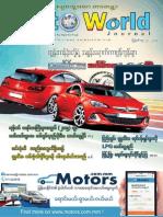 Auto World Vol 3 No 31