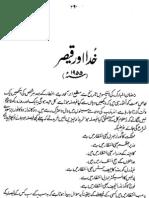 Khuda aur Qaiser