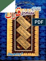 Ishariah Mazameen e Quran Vol 2 by Sayed Mumtaz Ali