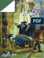 Special Killers (Zaheer Ahmad) Part - 1