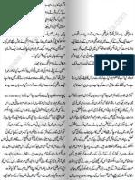 Special Killers (Zaheer Ahmad) Part - 2