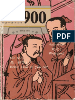 Spoken Chinese 900 Book 1