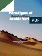 Paradigms_Arabic_Verbs