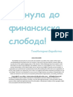 odnuladofinansiskasloboda-novisajtovi