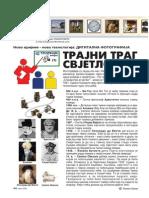 Skola Digitalne Fotografije Telekominfo Objedinjeni Svi Nastavci