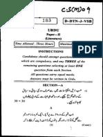 URDU Question Paper UPSC