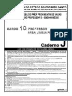 Prova Língua Portuguesa