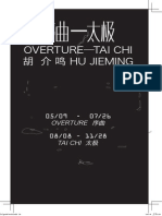 Hu Jieming Solo Show Booklet