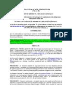 Resolución 60 de 20 Feb. 2014