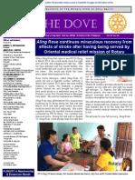 RC Holy Spirit E-bulletin WB VII No. 04 August 12, 2014