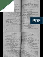 Lib Dcl Kurnool | Hindu Texts | Hindu Literature
