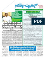 Union Daily_17!8!2014 Newpapers