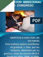 Asociacion Ministerial Congreso 2009 - Acceso Directo