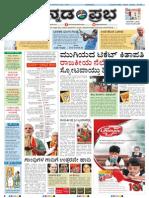 Kannada Prabha Bangalore 22 March 2014 Page 1