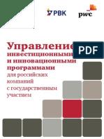 201304-IRD-club