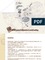 Basic general information in watchmaking(Complete).pdf