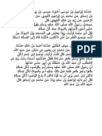 Hadis Abu Daud 8