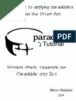 Brief Quide to Applying Paradiddles on the Drum Set (Σύντομος οδηγός εφαρμογής των Paradiddle στο Σετ)