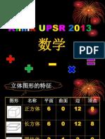 Klinik UPSR Matematik 2013
