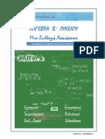 Math_B_Alg