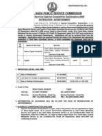TNPSC Advertisement No 201