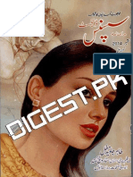 Suspense Digest October 2015 Pdf